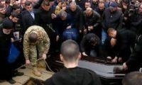 არჩილ ტატუნაშვილი მუხათგვერდის ძმათა სასაფლაოზე სამხედრო პატივით დაკრძალეს – ვიდეო
