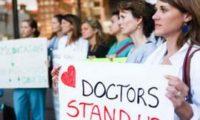 კანადელი ექიმები ხელფასების ზრდას აპროტესტებენ და მათ შემცირებას ითხოვენ