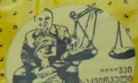 """ლევან მურუსიძე პრეზერვატივზე დახატეს – """"აიისამ"""" ამით 500 ლარი იშოვა"""