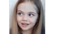 როგორ ხააარ? – პატარა გოგონას ჰიტი – ვიდეო