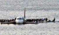 ავიაკატასტროფას ყველა მგზავრი ცოცხალი გადაურჩა