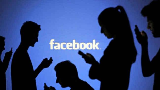 """,,ფეისბუქი ბრაზილიაშიც მოკვდა"""", ,,ზარი დედამიწასთან"""", ,,სამყაროს დასასრულია"""" - სოცქსელებში ღელავენ"""