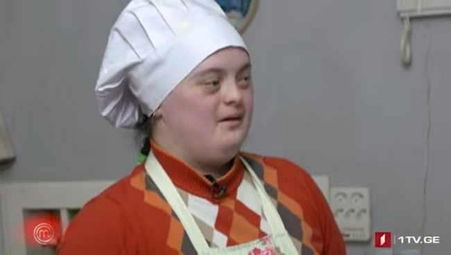 მარიამს ძალიან უნდა, მზარეული გახდეს - რა მოხდა შოუში - ვიდეო