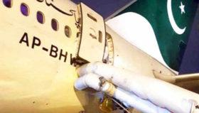თვითმფრინავის მგზავრმა ტუალეტის ნაცლად საავარიო კარი გახსნა