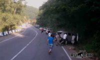 რიკოთზე მომხდარი ავარიის კადრები – ვიდეო