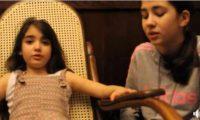 დები ლეკვეიშვილების საოცარი სიმღერა – ვიდეო