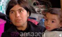 4 შვილის დედა შველას ითხოვდა – ტრაგედია ბაღდათში – ვიდეო
