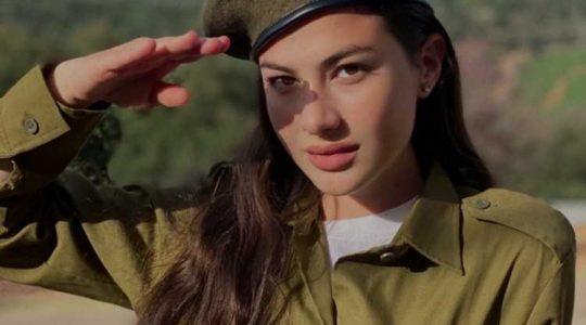 """სალი ნასყიდაშვილი – """"მზად ვარ, ისრაელს სიცოცხლე შევწირო"""" – რას ამბობს ისრაელის არმიის 20 წლის ქართველი ჯარისკაცი"""
