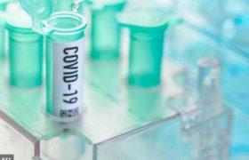 გერმანიაში 8.000 ადამიანს კოვიდის ვაქცინის ნაცვლად ფიზიოლოგიური ხსნარი გაუკეთეს